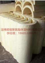 聚氨酯管壳